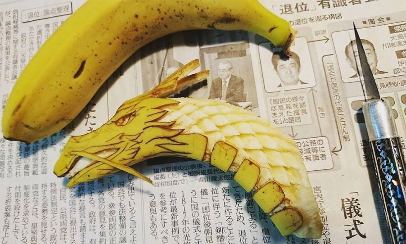 1488964118_725_intricate-fruit-vegetable-carvings-by-japanese-artist-gaku